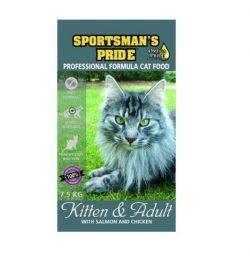 sportsmans-pride-kattefoder